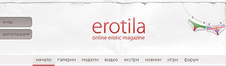 Уеб дизайн на еротичен сайт