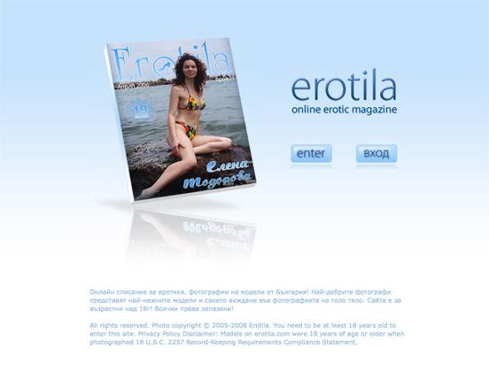 erotila_web2