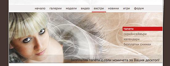 erotila_web4