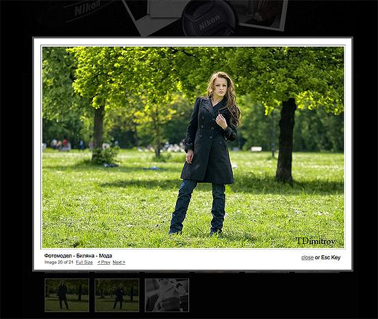 Уеб дизайн на личен сайт