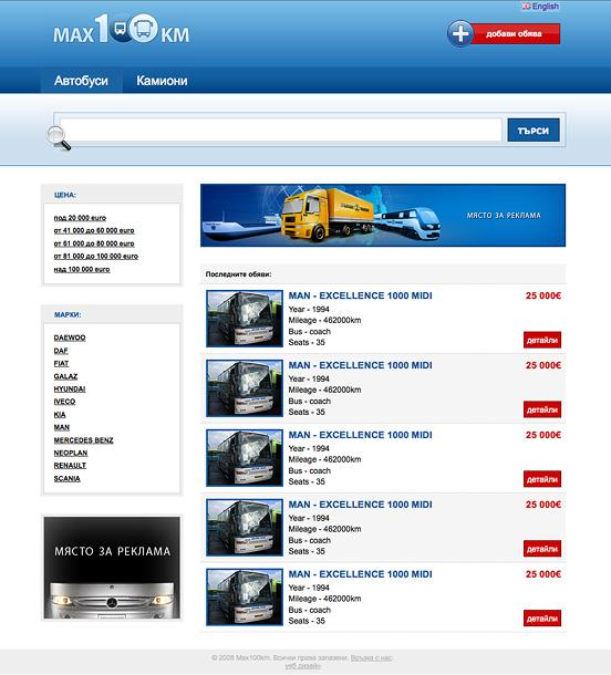 уеб дизайн на малък портал